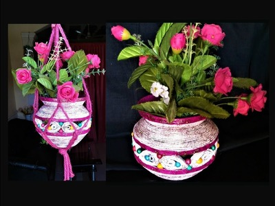 Newspaper Hanging Flower Pot | DIY Newspaper Craft | Best Out Of Waste
