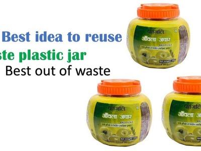 Plastic bottle craft   Reuse.upcycle plastic jar   Best out of waste