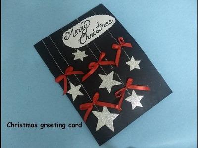A Beautiful Christmas greeting card making idea : easy tutorial