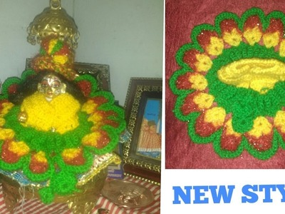 Bal gopal most beautiful three colour posak making in hindi