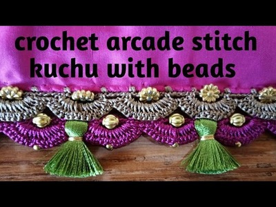 Crochet arcade stitch Saree kuchu. Saree tassel. edging with beads by Nidhi fashions