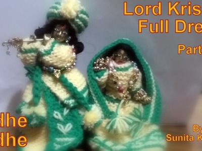 Lord krishna full dress(knitted) in hindi radhe radhe Part-1