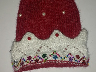 HINDI || CHRISTMAS SPECIAL CAP