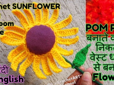 How to Crochet SUNFLOWER- Recycle POM POM WASTE- Tips of reUsing Waste Yarns