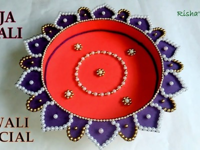 How to Make a Decorative Puja Arti Thali at home.DIWALI SPECIAL