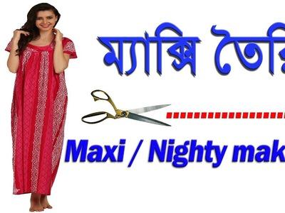 ম্যাক্সি তৈরি  ।। How to Cut Maxi. Nighty