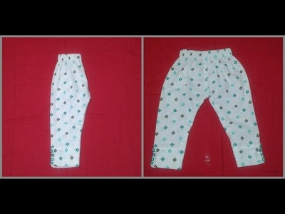 Baby pant cutting and stitching