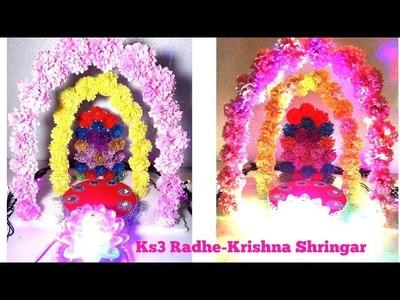 Festival decoration, festival मंडप, Diwali 2017 Pooja decoration, मंडप, decoration idea
