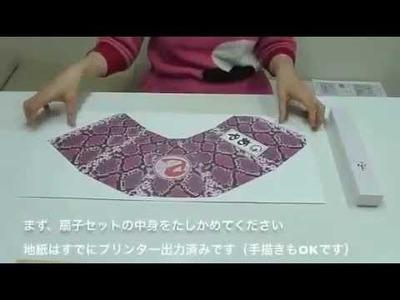 How to make Paper Fan (Jananese Style - Arts & Crafts)  http:.PaperFan.net