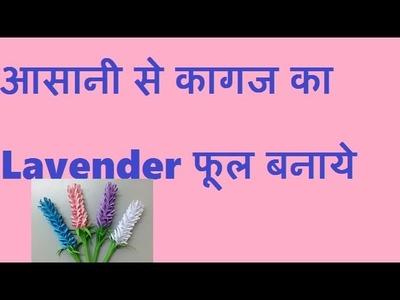 Origami origami flower stem origami flower stem origami lily lavender easy method to make mightylinksfo