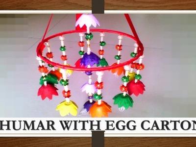 Make a Jhumar With EGG CARTON!