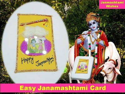 How to make Janamashtami Card.(Part 2) Janamashtami decoration. जन्माष्टमी