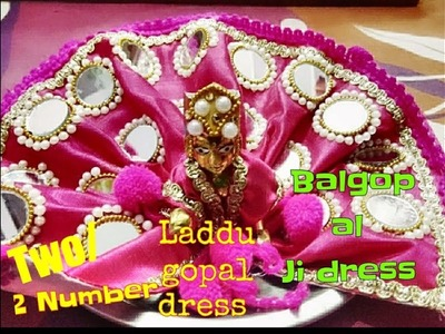 Two.2 Number Laddu gopal Ji dress very easily to make