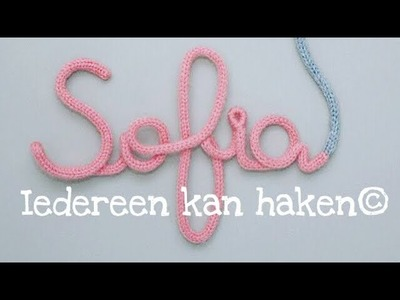 Iedereen kan haken© Hoe haak ik een koord, How to crochet an I-cord (different languages subtitled)