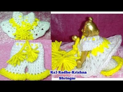 Make Crochet Woolen New Style Pajama. Night dress for Bal Gopal | Easy winter dress for Ladoo Gopal