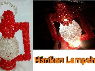 পুতি দিয়ে হারিকেন তৈরী.How to make beaded hariken(part-3).beaded lampshade
