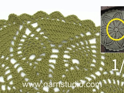 How to crochet the doily in DROPS Extra 0-1401 - part 1