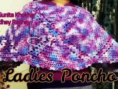 How to make Crochet Ladies Poncho. Easy Method.