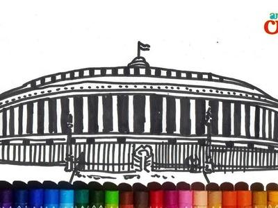 How to draw sansad bhavan step by step easily for kids# New Delhi