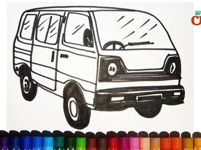 How to draw school van?# kids easy Drawing