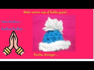 How to make winter cap for bal gopal.ladoo gopal{ part 4}
