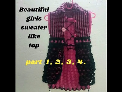 Knitting beautiful sleeveless top sweater in Hindi Part   1 (back part )