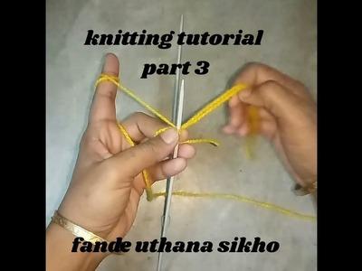 Knitting tutorial for beginners Part 3 ( phende uthauthana sikho)