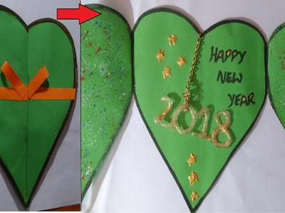 Latest - How to make an awesome greeting card for New Year 2018