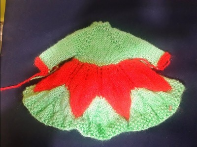 Part 1 - Knitting leaf pattern poshak of Laddu Gopal. Bal Gopal - for 5 no Gopal ji