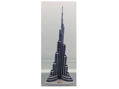 3D Paper Puzzle Toy DIY, How to assembly the BURJ KHALIFA TOWER