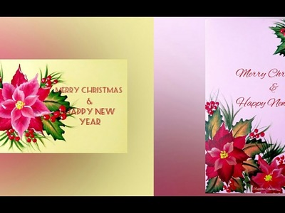 Christmas Greeting card painting | How to paint simple poinsettia | Step by step tutorial |