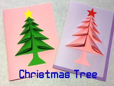 DIY Paper Christmas Tree | Christmas Tree Ornaments| Xmas Tree Decorations