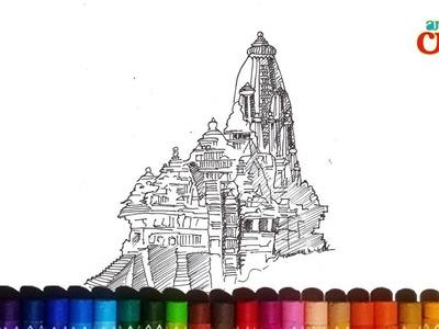 How To draw Khajuraho Temple - Kandariya Mahadeva Temple - Madhya Pradesh