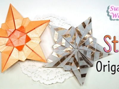 How to make a paper Star (Christmas Ornament)
