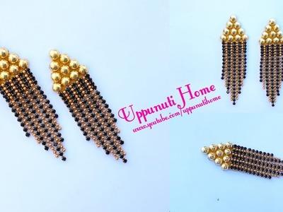 How To Make Designer Earrings In 5 Minutes | DIY | Paper Jewelry making | Fancyearrings|UppunutiHome