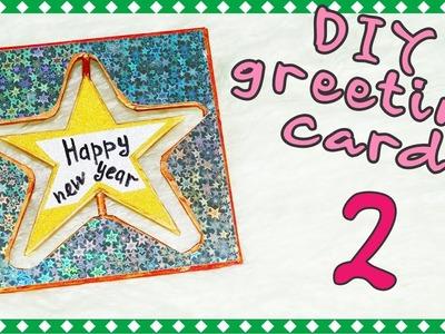 How to make greeting card | Christmas card DIY - How to make magic card - idea 2 | Julia DIY
