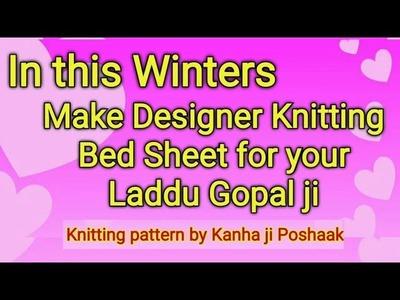 Knitting bed sheets pattern for laddu gopal ji || hand made woolen bed sheets