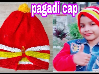 Pagadi cap. baby cap. knitting baby cap with multi colour yarn. wool.letest dig for kids in hindi