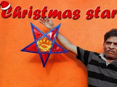 Christmas star from bamboo sticks | DIY