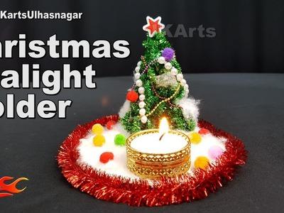 DIY Christmas Tealight Holder using waste DVD | Christmas Gift Idea | JK Arts 1319