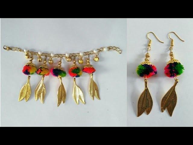 DIY Pom Pom Bracelet and Earring.How to make Pom Pom Bracelet and Earrings