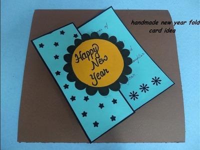 Handmade New Year Fold card Idea : complete tutorial