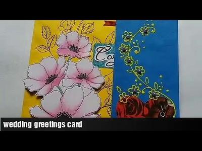 Handmade wedding greetings card