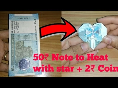 Make Heart of 50₹ note + 2₹ Coin | Easy Origami | Indian currency origami | Paper Origami