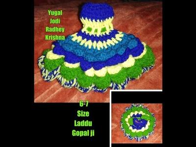 Mayurpankhi Woolen crochet dress for 6.7 number Laddu gopal Ji