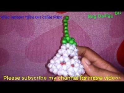 পুতির জামরুল.How to make beaded fruit beads.by mitu akter