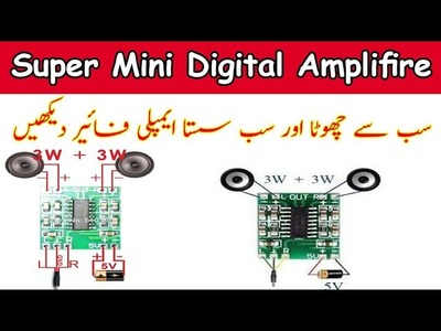 DIY Make Cheap And Best Super Mini Digital Stereo  Amplifier!World Smallest Stereo Amplifier