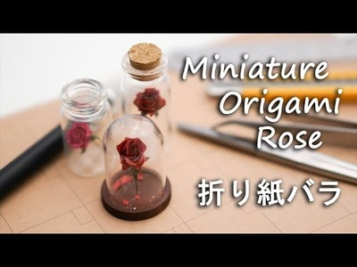How small a miniature origami rose can be??? 折り紙バラ