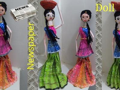 DIY II Amazing Indian Doll making with newspaper  II Newspaper craft