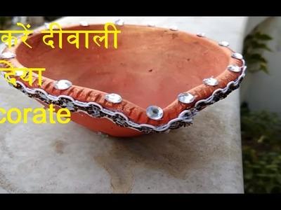 Happy diwali - how to decorate diya this diwali.diwali diya decorations.new style diya decorate
